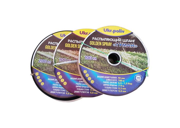 Спрей-лента туман Golden Spray d 25 мм (40 мм) 50 м