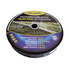 Спрей-лента туман Golden Spray d 32 мм (50 мм) 50 м