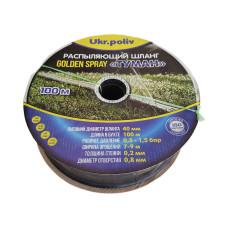 Спрей-лента туман Golden Spray d 40 мм (65 мм) 100 м
