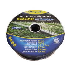 Спрей-лента туман Golden Spray d 50 мм (80 мм) 100 м