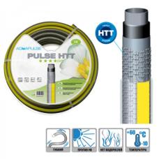 "Шланг для полива PULSE HTT 1/2"" ( 12,7мм )"