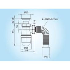 Отвод гибкий складывающийся 40/50 L=1200 мм Soloplast